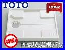 Pwp740-new