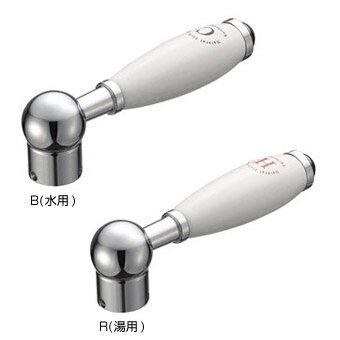 【メール便なら300円発送可能】三栄水栓 PR2102F-2 陶器レバー PR2102F-2-B