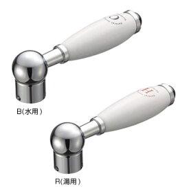 【メール便対応可】 三栄水栓 SANEI PR2102F-2 陶器レバー PR2102F-2- 末尾B(水用)/末尾R(湯用)