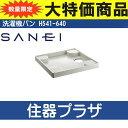 Sanei00630adf