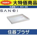 Sanei00632dddfdfd