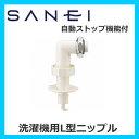Sanei02837334