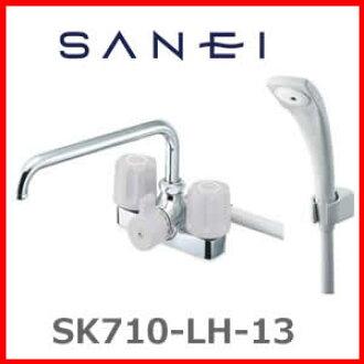 산에이수 마개 SK710 투 밸브 데크 샤워 혼합마개 SK710-LH-13