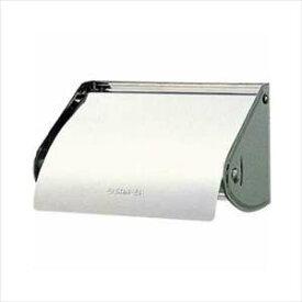 三栄水栓 SANEI W33 ステンレスペーパーホルダー厚板製 W33 おしゃれ