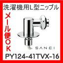 Saneisp001