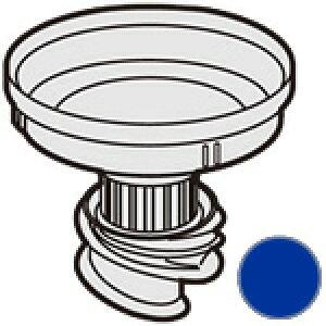 シャープ 掃除機用 筒型フィルター<ブルー系>(217 344 0047)