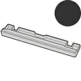 シャープ ウォーターオーブン ヘルシオ用 つゆ受け<レッド系用>(350 111 0029)