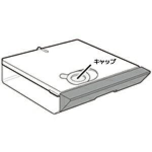 シャープ ウォーターオーブン ヘルシオ用 水タンク<ホワイト系>(350 421 0100)
