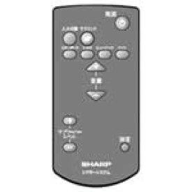 【メール便対応可】 シャープ シアターラックシステム用 リモコン(AN-SR500) 1126380160