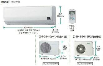 电晕 CSH-B5615R2 加热和单相 200 V 节能达标率 100%的大多是 18 间空调耗电量期间 2118年千瓦时 * 室内机和室外机远程控制集
