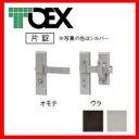 Toex7
