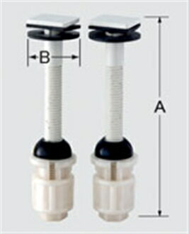 LIXIL安裝螺栓(2條裝)H20-122