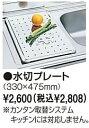 Takara00009