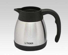 タイガー魔法瓶 コーヒーサーバー(中栓無し) ACS1069