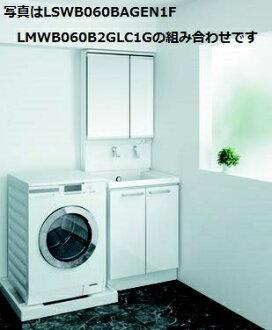 Jyuukipuraza rakuten global market toto ldswb060cajen1 sacqua product name watchthetrailerfo