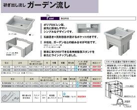 ♪タキロン 専用樹脂製スタンド450G用 360×287×185 みかげ 約1kg GDスタント450G
