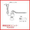 Tca322
