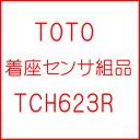 Tch623r