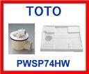 Totosp1111111