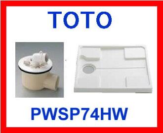 托托洗衣机潘 (边带) (侧排水陷阱-PJ2008NW + PP 洗衣机潘 PWP740W) 设置 !