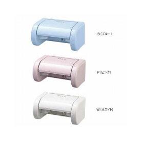 【メール便対応可】 三栄水栓 SANEI W37 ワンタッチペーパーホルダー W37-P おしゃれ