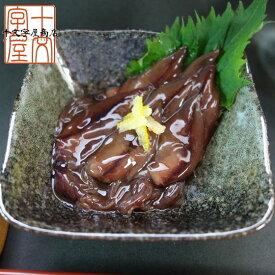 日本海産 ほたるいか醤油漬け 750g 送料無料