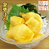 Bare shell a hassle-free Sanriku from sashimi gold China sea squirt 200 g fresh right in the Middle! Freshly picked for instant freezing / thickness / squirt / 532P14Aug16