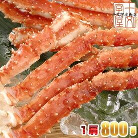 ボイルタラバガニ 約2人前 ロシア産 たらばがに たらば蟹 かに カニ ギフト 特大4Lサイズ 1肩800g 解凍後約600g