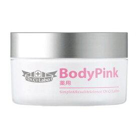 ドクターシーラボ 薬用ボディ・ピンク 50g 医薬部外品 アウトレット