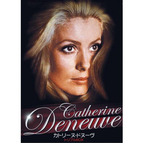 カトリーヌ・ドヌーヴ DVD 3枚セット