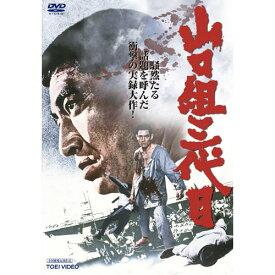 実録任侠映画DVD3作セット