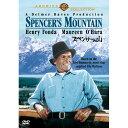 スペンサーの山 DVD