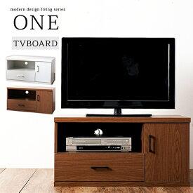 【送料無料】 ONE テレビボード(テレビ台 幅89cm 高さ45cm テレビボード TVボード 32型 ローボード リビング 1人暮らし ホワイト 白 ブラウン 木目 木製 おしゃれ) 北欧 敬老の日 ギフト 敬老の日