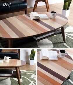 天然木ミックス突板折りたたみテーブル棚付き