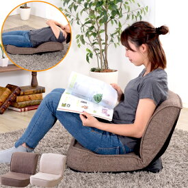のびのび腹筋リクライナー座椅子(リクライニング リクライニングチェア 14段階 リクライニングソファ ストレッチ モダン) 北欧 送料無料 ギフト