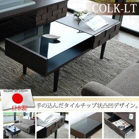 モダンデザイン ガラス リビングテーブル(リビングテーブル センターテーブルガラステーブル) 送料込み 北欧 ギフト 送料無料
