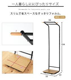 【送料無料】棚付きスリムハンガーラック