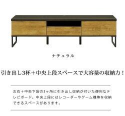 【国産/日本製】ブルックリンスタイル150TVボードローボード