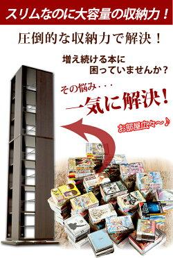 【送料無料】回転コミック本棚7段
