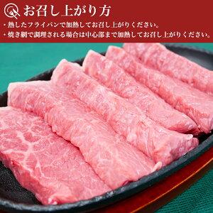 訳あり日本一の和牛鹿児島黒牛ミニモモステーキ10枚セット600g(10枚入り)