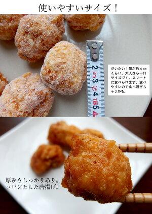 送料無料業務用大盛り国産若鶏唐揚げ約1kgパック×3袋