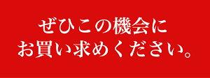 【訳あり】九州工場製造品ハンバーグ1.5kg