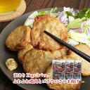 【送料無料】ふわふわ鶏肉とゴボウのさつま揚げ 1kg×3パック