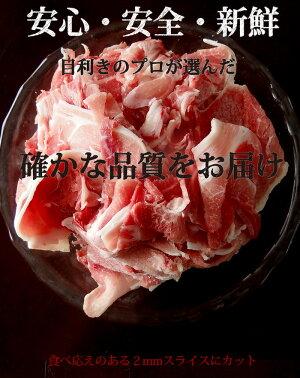 カナダポークコマ切れ肉豚ウデスライスコマ肉(2.0mm)1kg【532P14Aug16】