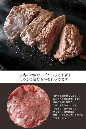 【業務用】牛ランプステーキカット約150g