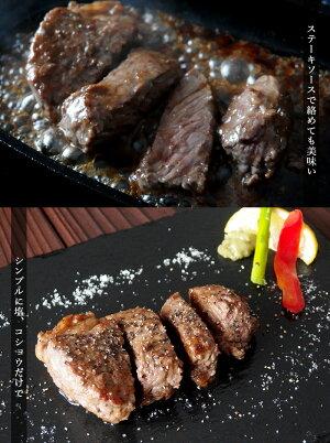 【業務用】牛ランプステーキカット約150g【P20Aug16】