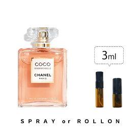 CHANEL シャネル ココ マドモアゼル オードゥ パルファム アンタンス アトマイザー 3ml 選べる スプレー ロールオン 香水 香り お試し 送料無料 ポストにお届け モテ香水 ハイプ HYPE