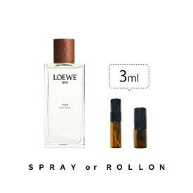 LOEWE ロエベ 001MAN 001マン オードトワレ レディース メンズ カップル アトマイザー 3ml 選べる スプレー ロールオン 遮光瓶 香水 香り お試し 送料無料 ポストにお届け モテ香水 ハイプ HYPE 人気