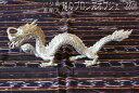 ブロンズドラゴンLサイズ 28cmアジアン雑貨 バリ島 バリ雑貨 ドラゴン 竜 ブロンズ 辰年 開運 縁起物 招福 仕事運 置物 オブジェ 開運…