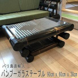 送料無料 ガラステーブル ローテーブル 和室 洋室 コーヒーテーブル バリ家具 アジアン家具 アジアンインテリア バンブー家具 BAMBOO-DESIGN バンブーデザイン 90cm